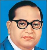 All Essay: Short Essay on 'Ambedkar Jayanti: 14 April' (150 Words)