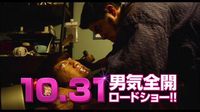 Ore Monogatari!! Live-Action