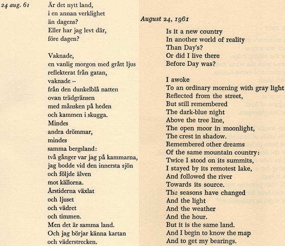 Dag Hammarskjölds sist nedskrivna text till det som skulle bli boken Vägmärken. Also English version.