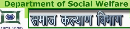 Jharkhand Social Welfare Department latest jobs recruitment 2014