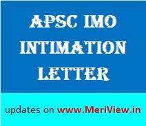 APSC Interview letter
