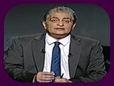 - برنامج القاهرة 360 مع أسامه كمال حلقة يوم السبت 28-5-2016