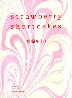 Stawberry Shortcakes