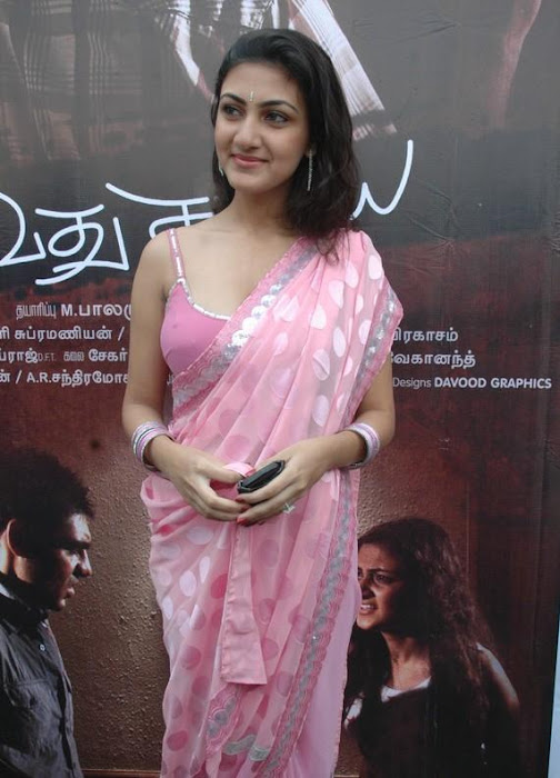 neelam in saree actress pics