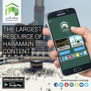 Haramain App
