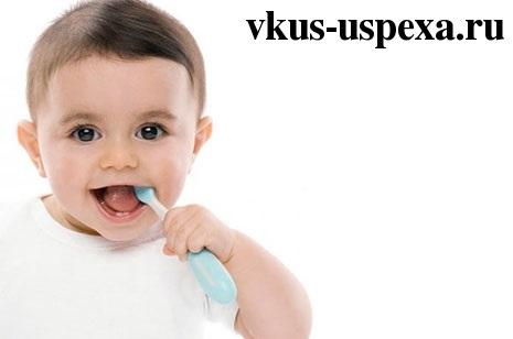 Сохранить здоровье зубов ребенка, не испортить зубы ребенку с детства