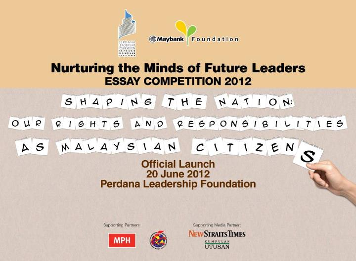 Mph essay competition 2012