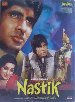 Nastik 1983 Hindi Movie Watch Online