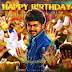 Thalapathy Vijay Birthday Common Dp Birthday Wallpapers Birthday Images Free Download