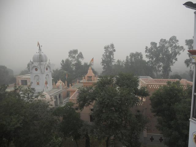 Shabar Mantra Vidya Ashram