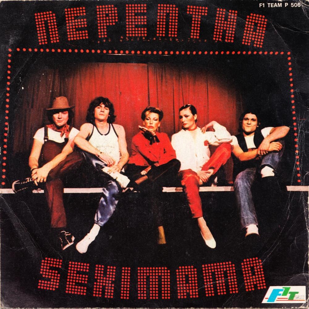 Seximama - Nepentha