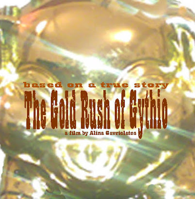 "DVD Cover Jacket for Short Film ""The Goldrush of Gythio"""