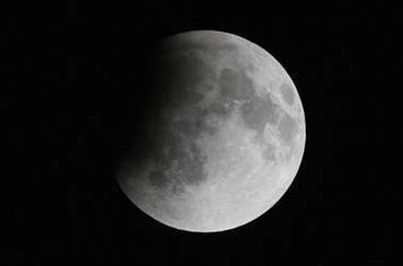 Gerhana bulan 4 april 2015, Gerhana Bulan Sabtu Petang