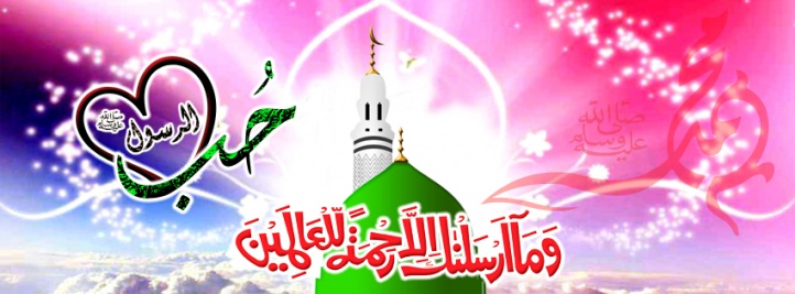 FREE ISLAMIC WALLPAPERS Name Of Muhammad
