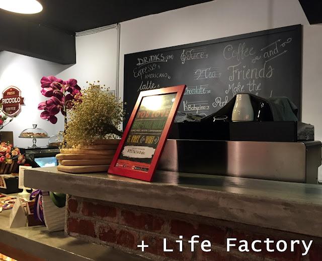Piccolo Cafe, Taman Equine, Seri Kembangan