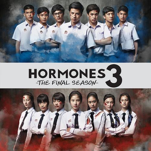 Download เพราะทุกครั้ง (Cover Version) – แพรวา ณิชาภัทร, แบงค์ ธิติ (Ost.Hormones 3 The Final Season) 4shared By Pleng-mun.com