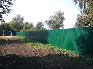 Забор из профлиста. Фото 14