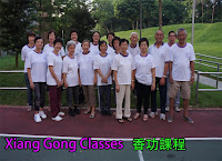 xaing gong Classes 香功課程