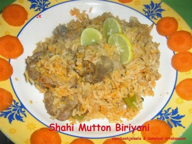 shahi mutton biriyani