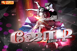 25-10-2014 – Jodi No 1 Season 8