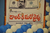 Dollarki Maro Vaipu movie audio launch-thumbnail-1
