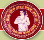 Bihar Inter arts results 2013