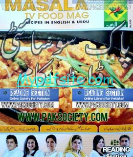 Masala Tv Food Magazine October 2015