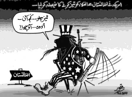 Newspaper cartoon on US defeat