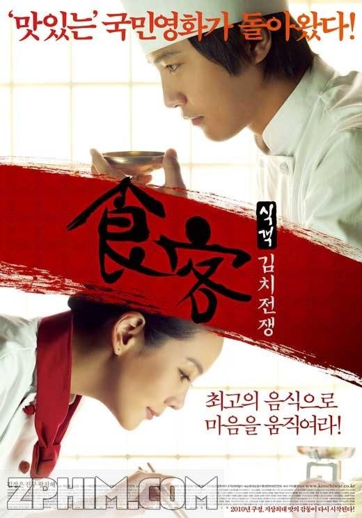 Cuộc Chiến Kim Chi 2 - Le Grand Chef 2 (2010) Poster