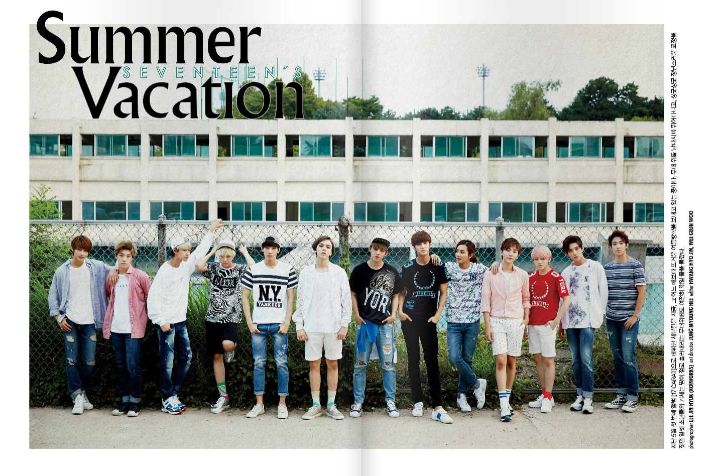 What Means SEVENTEEN From Pledis?