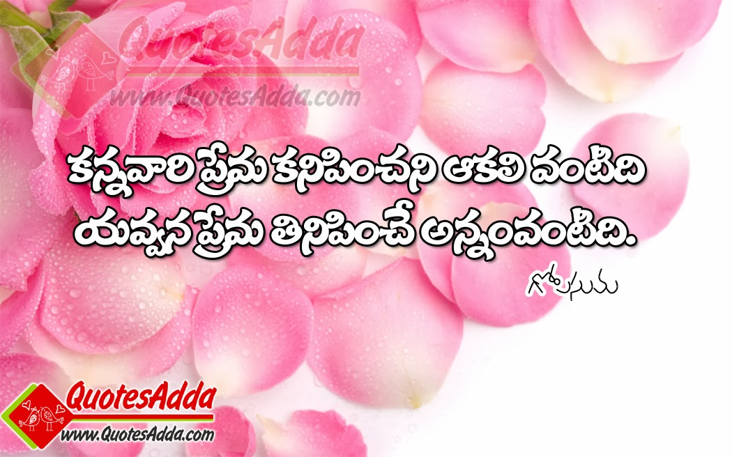 nice life quotations in telugu telugu