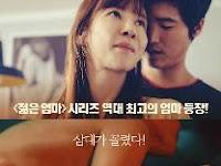 Film Semi Young Mother 3 (2015) 720p HDRip Terbaru