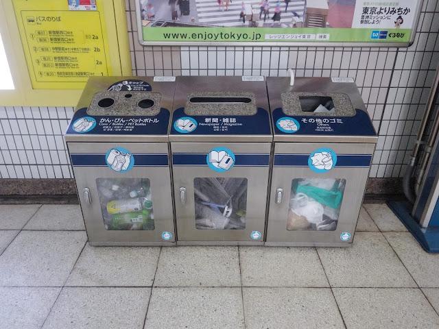 ゴミ箱,地下鉄落合駅,東京メトロ〈著作権フリー無料画像〉Free Stock Photos