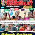 Junior Vikatan 24-11-2013 Tamil Magazines Pdf Free Download