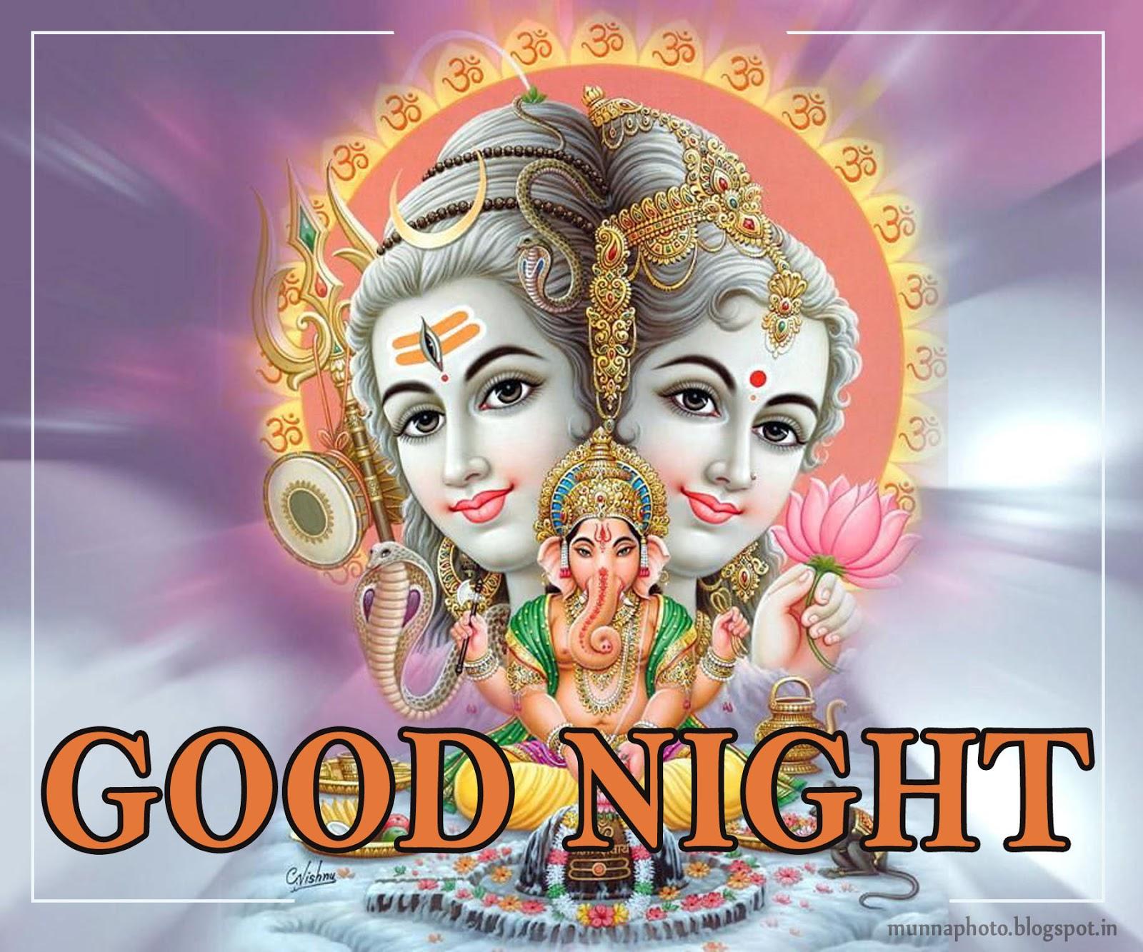 God Hindhu Good Morning Good Night Munna Photo