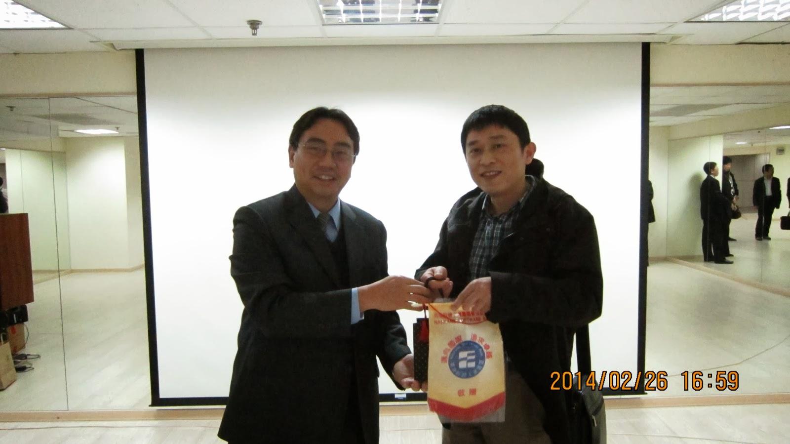 江蘇省創業服務專題赴台培訓班
