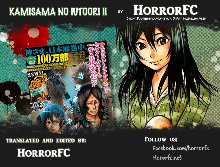 Kamisama No Iutoori II chap 84 Trang 1 - Mangak.info