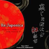 RE:JaponicaTELEPORT