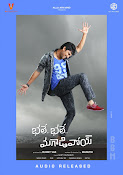 Bhale Bhale Magadivoi movie wallpapers-thumbnail-19