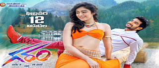 Adha Sharma in Garam movie Posters Spicy Stills
