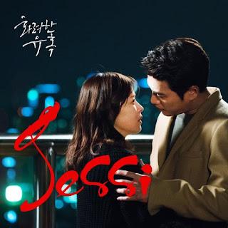[Single] Jessi – Glamorous Temptation OST Part 3 (MP3)