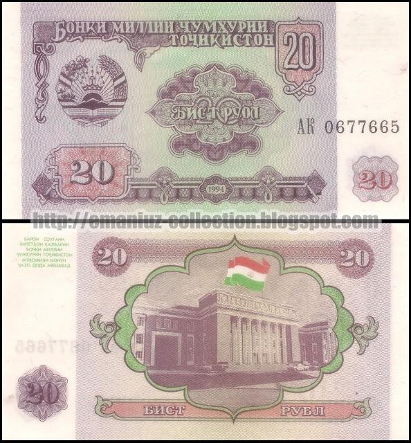 Banknotes | Tajikistan | 20 Rubl