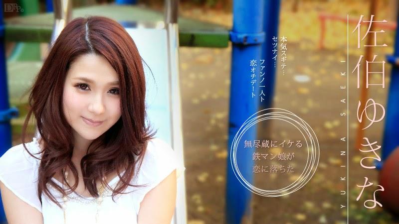 Cab 051215-875 – Yukina Saeki