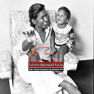 Yuvan Rare Collections