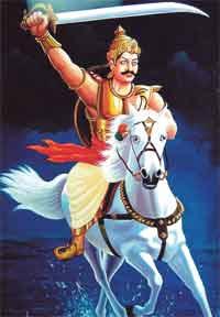 Maha Veer