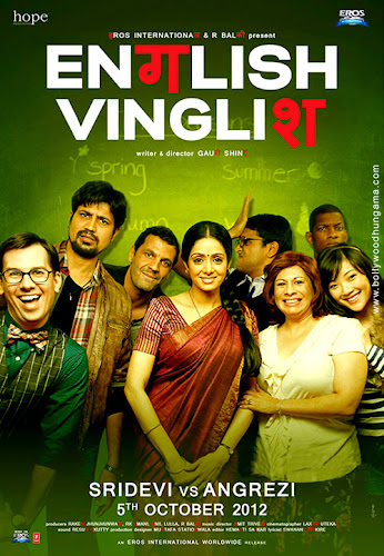 English Vinglish Full Hindi Movie - Video Dailymotion