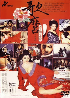Utamaro's World (1977)