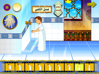 إسطوانة تعليم الصلاة وصورة للأطفال