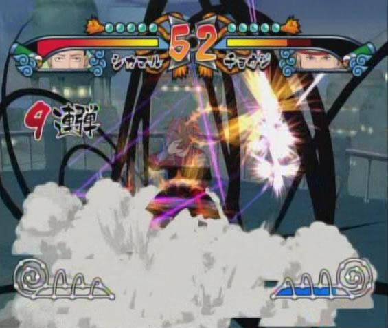 Фото naruto shippuuden: gekitou ninja taisen ex 2 сделают ваше представление об игре более насыщенным
