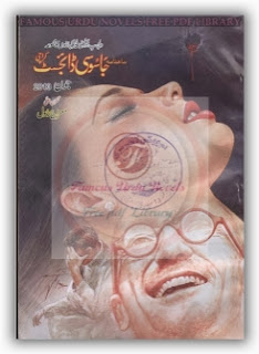 Jasoosi Digest June 2013 pdf